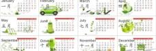 绿色环保节能日历图片