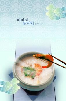 食普菜单海报画册设计