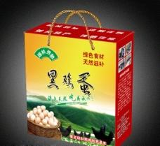 黑鸡蛋礼盒(平面图)图片