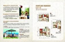 房地产书籍装帧设计效果图