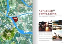 建筑景观图房地产书籍装帧设计效果图