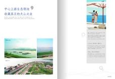 海边建筑房地产书籍装帧设计效果图