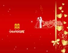 結婚邀請函