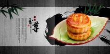 中國風月餅素材