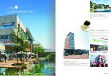 企业商务建筑房地产书籍装帧设计效果图