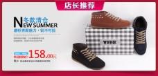 磨砂男款冬鞋