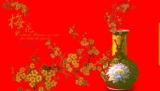 中国风 梅花瓶图片