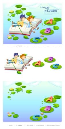 儿童插画矢量