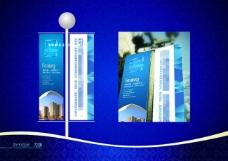 广告牌房地产VI企业识别系统