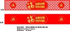 春节镂空吊牌图片