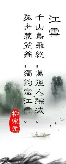 音乐海报图片,时光 移动 彩铃 台湾 明星-图行天下图库