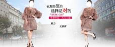 女装广告图片