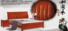中国风 古典家具图片