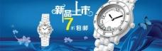 新品上市淘宝7折促销首页海报图片
