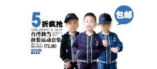 儿童秋装运动套装
