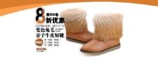 牛皮兔毛牛皮短靴