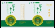 茶叶罐盒包装设计图片