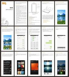 手机说明书图片