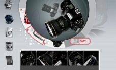 数码相机网页广告图片