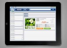 iphone ipad销售软件界面图片