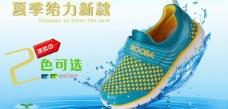 淘宝夏季防水童鞋图片