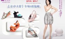 淘宝女鞋素材图片
