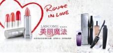 女性化妆品专卖