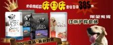 淘宝网 产品展现 广告图图片