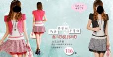 时尚印花短裙