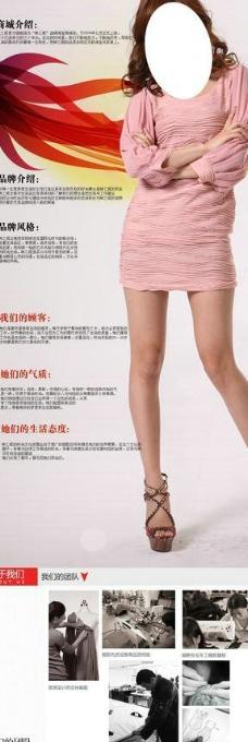 淘宝品牌故事女装海报促销图广告设计图片
