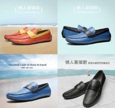 男鞋主图图片