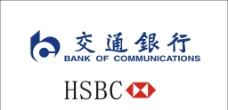 交通银行标志 HSB图片