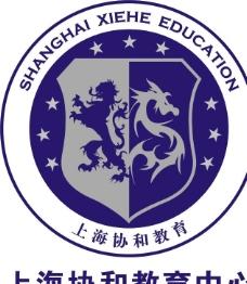 上海协和教育图片