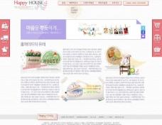 礼品网站图片