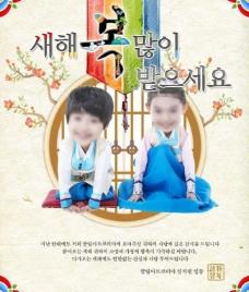 韩国传统服饰专题页面图片