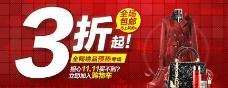 天猫双十一购物狂欢节宣传图片