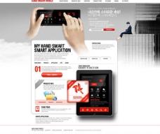 电子科技网页图片