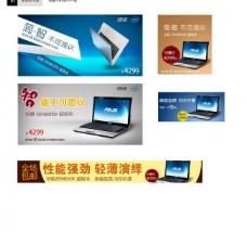 电子产品图片