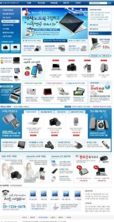数码商城网页模板图片