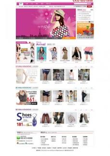 时尚购物商城图片
