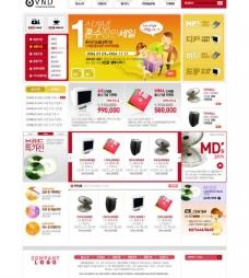 数码电子网页模板图片