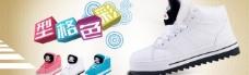 多色鞋子海报图片