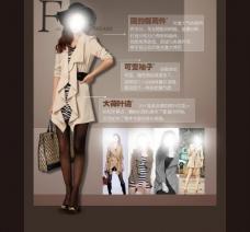 女装卖点海报设计图片