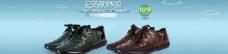 男休闲鞋网页图片