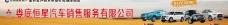 三菱背景图片