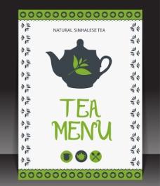 简约茶海报设计矢量图
