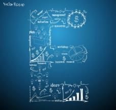 粉笔写的公式符号图片