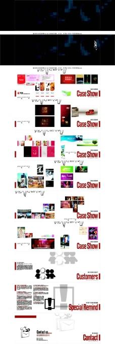 企业宣传画册排版设计