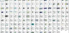 ppt模板图表素材集合图片