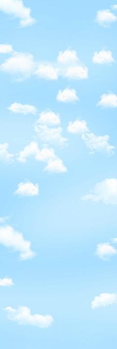 蓝天白云背景素材PSD源文件